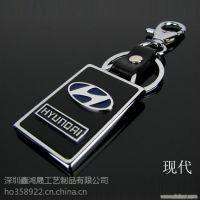 昆明金属钥匙扣定做/国家品牌鑫鸿晟专业制作钥匙扣厂家