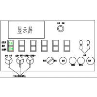 厂家南京帝淮 矿井灌装机遥控器(工业遥控器定做12路模拟量14路开关量控制和视频回传)