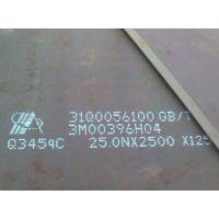 桥梁建筑专用:Q345QC钢板,Q345QC桥梁板,Q345QC桥梁钢板,桥梁钢板制造销售厂家