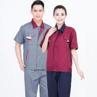 广州工作服定做花都区工厂工作服员工工作服工人工作服工衣 工厂厂服 工人工服