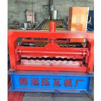 南阳800型卷帘门压瓦成型机厂家直销 博远牌卷帘门压瓦机数控彩钢瓦机