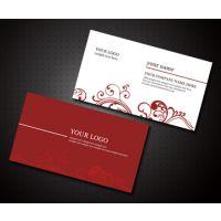 专业为您提供名片、卡片设计印刷