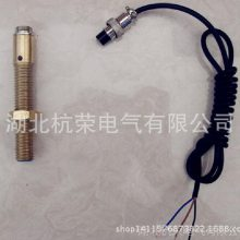 杭荣HCH-M12-C43T-L无方向性高温齿轮测速传感器