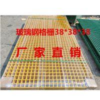 4s店地格栅地板 排水沟地沟漏水格栅盖板 树篦子 华强制造 物美价廉