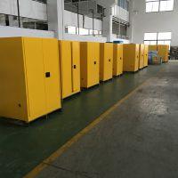 22加仑防爆柜|22加仑易燃品防爆柜|22加仑化学品防爆柜生产厂-厦门|福州|上海|长沙