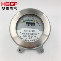 JCQ-2/800,C1,C2,C5避雷器运行监测器放电计数器_检测仪