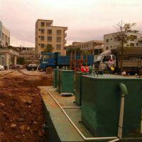温泉酒店 度假酒店生活污水怎么处理 晨兴打造生活一体化污水设备