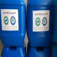 水处理阻垢剂批发 美国蓝旗阻垢剂 反渗透专用