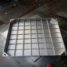 耀恒 厂家直销不锈钢市政污水雨水窨井盖 方形1000x1000井盖