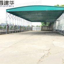 北京鑫元美华定制活动推拉蓬雨棚大排档帐篷大型仓库帐篷遮阳雨棚布折叠棚厂家