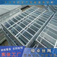 【钢格板】热镀锌金属格栅|插接钢格板|楼梯踏步板