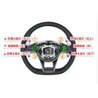 成都奔驰新c级改装AMG平底方向盘运动款C180 C2 300l翻毛皮大拨片