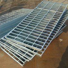 平台钢格板 钢格板安装夹 镀锌踏步板