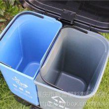 塑料分类垃圾桶30L双桶蓝+灰定做重庆现货
