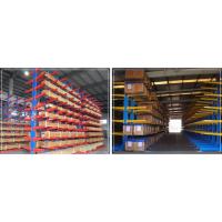 无锡悬臂货架厂家解说悬臂货的用途和优点