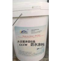 北京海岩水泥基渗透结晶,渗透结晶型防水涂料