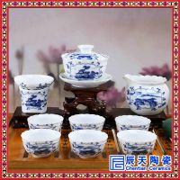 创意陶瓷茶具 办公陶瓷茶具