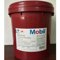 美浮DTE832涡轮机循环油-透平油 Mobil DTE 832涡轮机油 32#