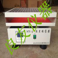 供应金坛良友HY-5S智能多功能振荡器 往复式单层摇床 旋转频率50∽300 rpm