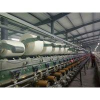 仿大化纯涤纱16支厂家 — 河北利旺纺织