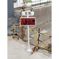 工程扬尘监测仪设备 工地在线噪声监测仪价格