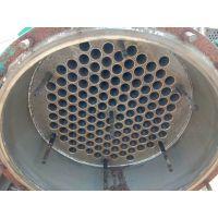 公司新到4效16吨蒸发器一套 有需要的联系梁山泉诚二手化工设备