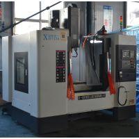 厂家直销vmc7136立式加工中心机床硬轨可选配