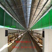 吉林猪场卷帘布厂家 长春温室养殖场 西平羊场卷帘布厂家