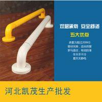卫浴扶手HY-1 铝400mm一字型防撞扶手