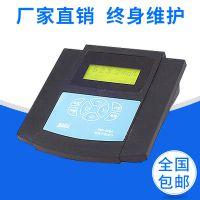 厂家直销DWS-508A型钠度计 实验室中文菜单液晶台式钠表