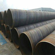 直径DN900自来水管一米多少钱一米 外径600饮用水螺纹钢管厂家