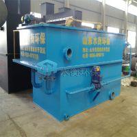 河南食品厂污水处理设备 溶气气浮机SHPF 达标排放 物优价廉 诚信厂家 水衡环保