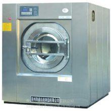供应 大型宾馆床单洗涤设备XTQ全自动床单洗衣机