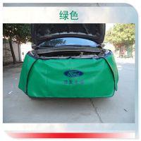 厂家定做汽车叶子板护垫布维修汽修翼子板皮革保养车身防护布