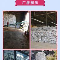 天津荣海国际贸易有限公司