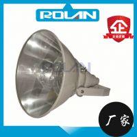 250W防水防尘防腐金卤灯 NFP250-250W防震投光灯