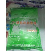异抗坏血酸钠厂家 河南郑州抗坏血酸钠厂家哪里有卖的