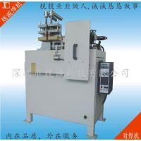 兢诚点焊机 端子自动上料碰焊机厂家 定制机器更符合生产要求