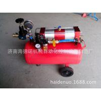 供应济南海德诺--小型空气增压机,空气压缩机