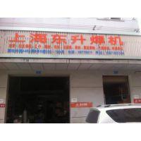 上海东升、佳士、沪工、通用瑞凌电焊机点焊机,氩弧焊机气保焊机上门维修