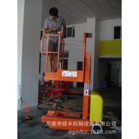供应DYT3-3.3二级门架全电动高空取料机 升降平台 取货梯