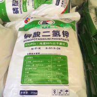 郑州金山化工代理晶泰牌磷酸二氢钾99%农用磷酸二氢钾肥料施用范围果树花草烟叶肥料