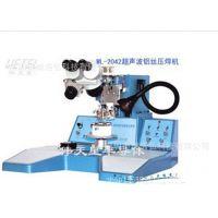 伟天星焊线机WT-2042手动邦定机COB