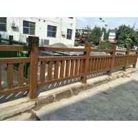 厂家加工定制 水泥仿木护栏 仿木护栏