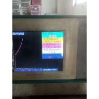 供应石家庄mn210振动时效振动时效设备