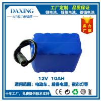 珠海大兴动力厂家定做18650锂电池组12V10Ah吸尘器扫地机3串5并组合大容量