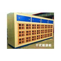 沐旺打磨吸尘台 干式喷漆柜 废气处理设备厂家直销