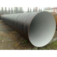 防腐螺旋钢管厂