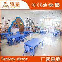 广州牧童供应专业幼儿园教室墙壁设计装修 娃娃家装饰