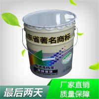 氯磺化聚乙烯防腐漆双组份联迪含税销售价格